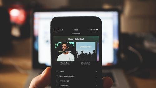 avoir sa musique playlist spotify